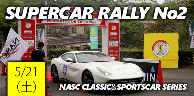 CLASSIC & SPORTSCAR RALLY NASC RALLY CHALLENGE SERIES 2016 2016/4/10