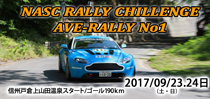 NASC RALLY CHILLENGE AVE-RALLY No1