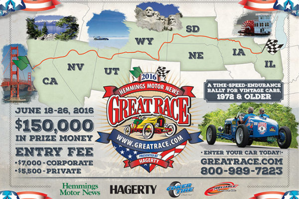 グレートアメリカンレース 2015