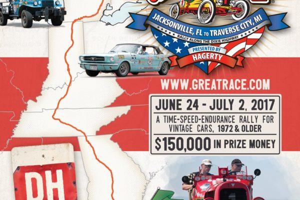 グレートアメリカンレース 2017