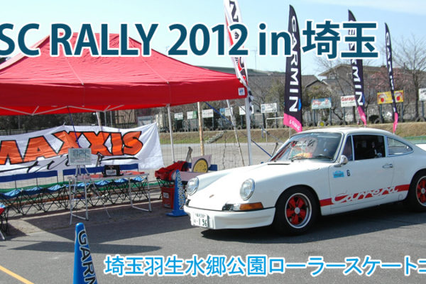 NASC RALLY  in 埼玉【2012】