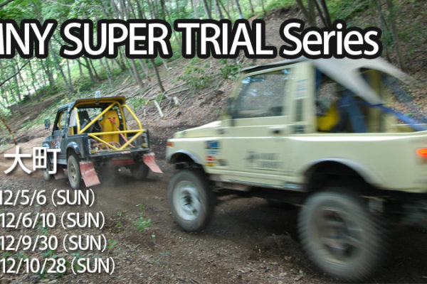 JIMNY SUPER TRIAL Series  in 大町【2012】