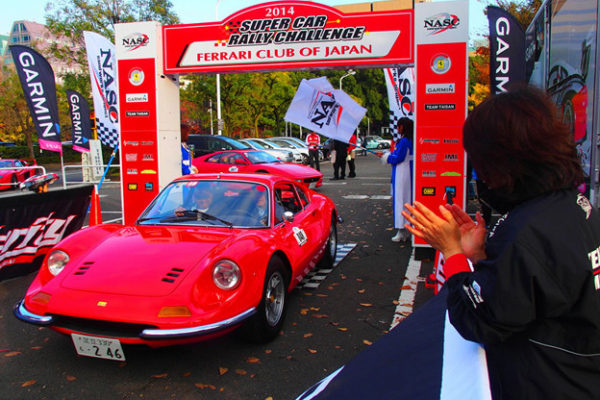 SUPER CAR RALLY CHILLENGE  No3【2014】