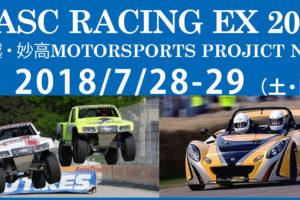 NASC RACING EX  上越・妙高 MOTORSPORTS PROJICT No3 【2018】