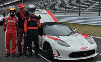 NASCはTEAM TAISAN EV RACEを応援します!