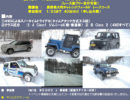 NASC SNOW TRIAL in OMACHI 【2012】