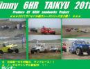 Jimny 6HR TAIKYU 【2011】